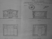 Cappella Albano progetto