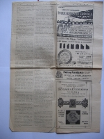 1942_7 settembre Lo scultore e il marmo Milano pag.3
